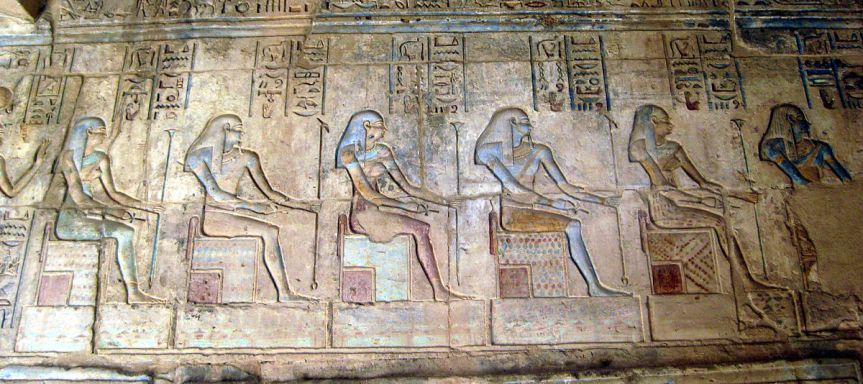 Gods and Goddesses of the Ennead