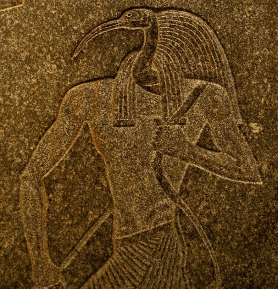 Prayer to Thoth