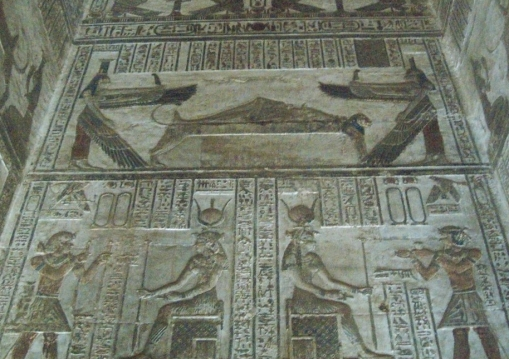 Hathor Temple Reliefs at Dendera (IV)
