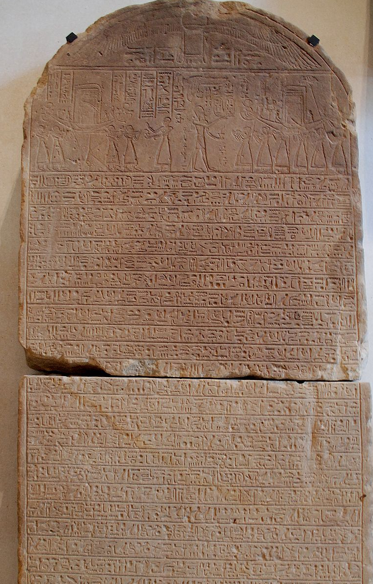 800px-Bakhtan_stele_Louvre