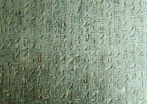 800px-Pyramid_text_Teti